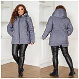 Куртка зимняя теплая бордовая черная серая мятная синяя коралл на овчине 48-50 52-54 56-58 большого размера, фото 7