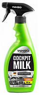 Молочко-полироль для панели приборов WINSO Cockpit Milk Vanilla Ваниль 500 мл 810600
