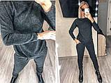 Женский костюм двойка осенний зимний ангоровый серый черный коричневый розовый зеленый 42 44 46 48 теплый, фото 2
