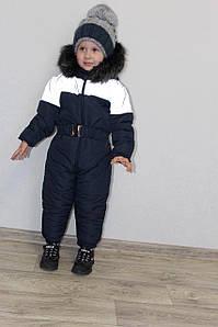 Детский комбинезон. Размеры:1,2,3,4 года.  На опушке экомех Цвета: фиолетовый, синий.