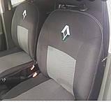 Авточехлы Favorite на Renault Scenic Grand 2003-2009 minivan,Рено Сценик Гранд, фото 5
