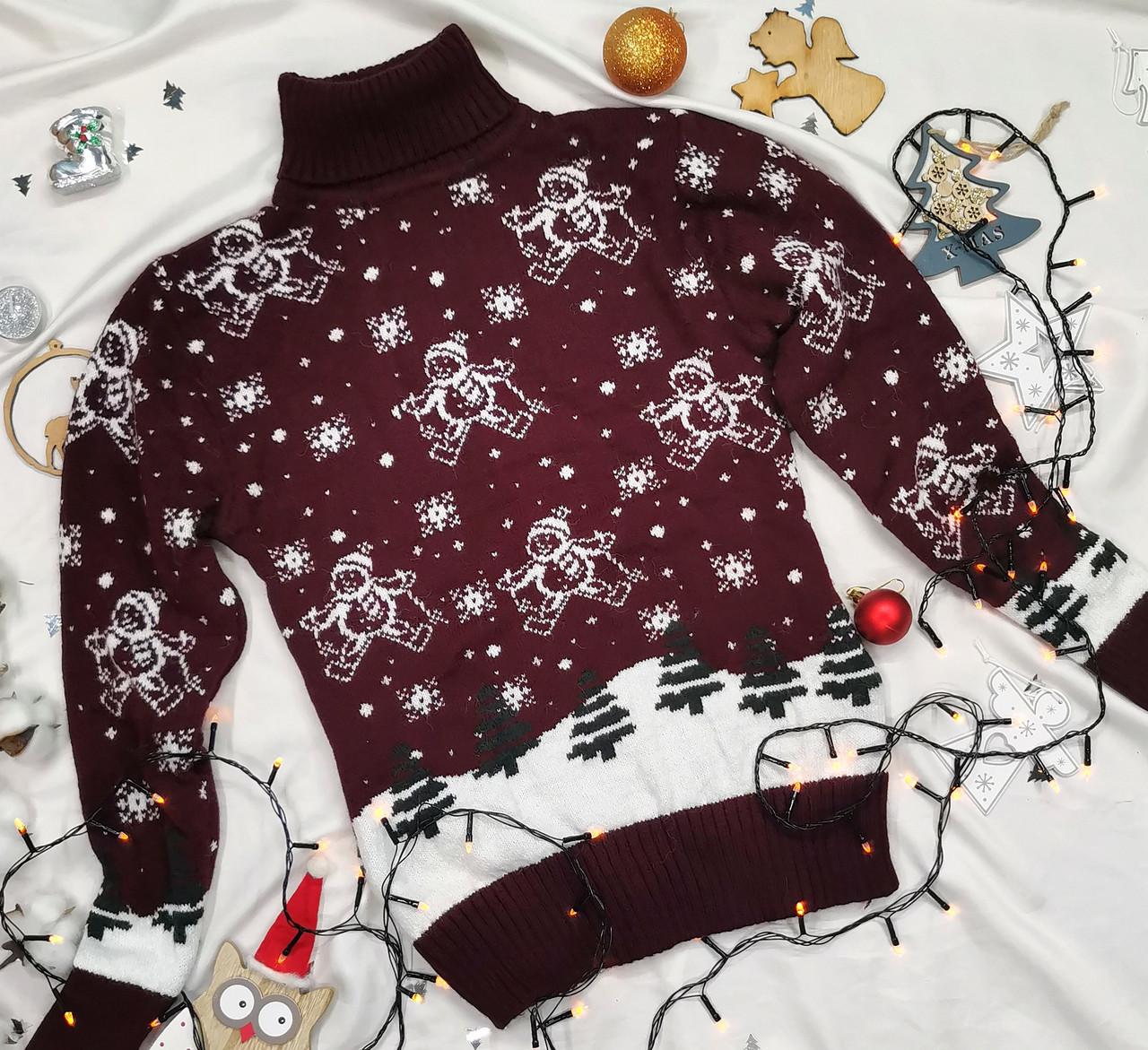 Теплый вязаный женский новогодний свитер бордовый