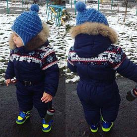 Детский комбинезон, мех на опушке натуральный, капюшон отстегивается. Размеры:1,2,3,4 года.