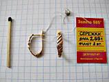 Сережки з фіанітами 2.89 грама Золото 585 проби, фото 8