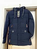 Куртка мужская зимняя внутри мех. Пуховик мужской зимний