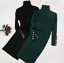 Женское платье гольф зеленое c кнопками на рукавах, фото 2