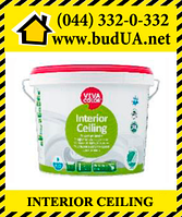 Vivacolor Interior Ceiling матовая краска для потолков 2,7 л