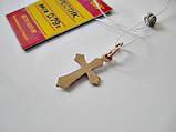 """Крестик из красного и белого Золота 585 пробы - 0.79 грамма """"Спаси и Сохрани"""", фото 5"""