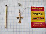 """Крестик из красного и белого Золота 585 пробы - 0.79 грамма """"Спаси и Сохрани"""", фото 6"""