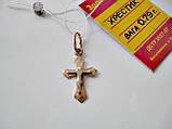 """Крестик из красного и белого Золота 585 пробы - 0.79 грамма """"Спаси и Сохрани"""", фото 2"""