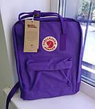 Стильный рюкзак канкен фиолетовый детский на девочку Fjallraven Kanken classic, фото 7