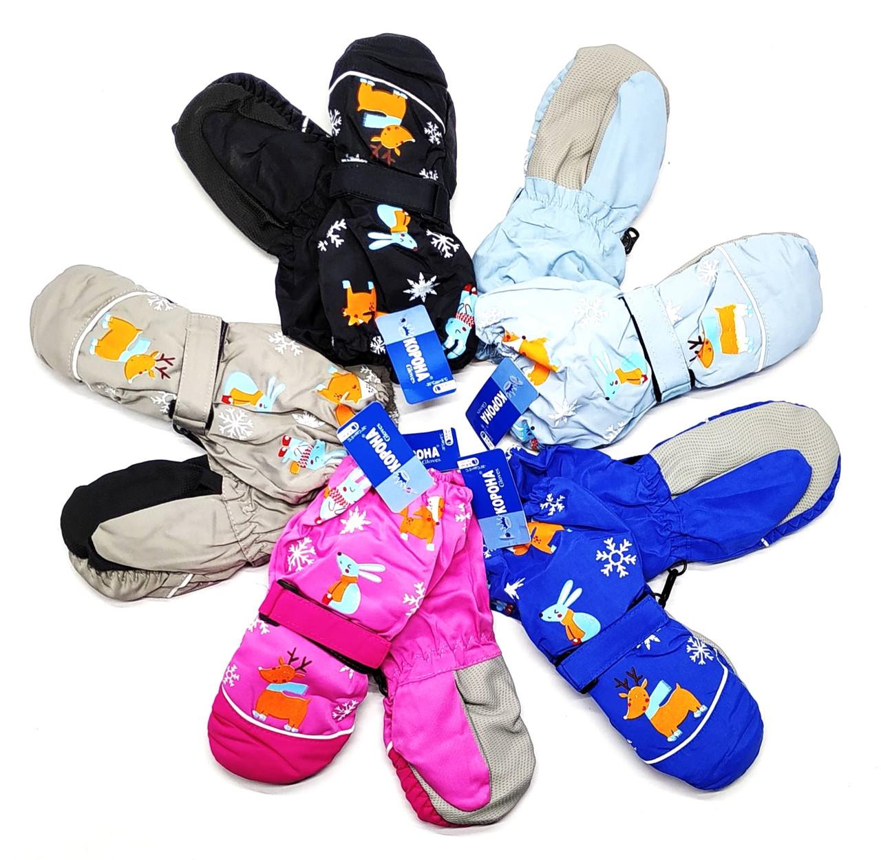 Перчатки - варежки детские  балон 6-8р Корона