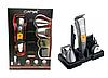 Профессиональная машинка для стрижки Gemei GM 580 7 в 1, фото 6