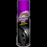 """Очиститель - полироль шин """"Влажный блеск"""" Runway 650 мл"""