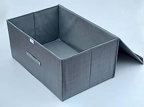 Коробка-органайзер   Ш 60*Д 30*В 40 см. Цвет темно-серый для хранения одежды, обуви или небольших предметов, фото 2