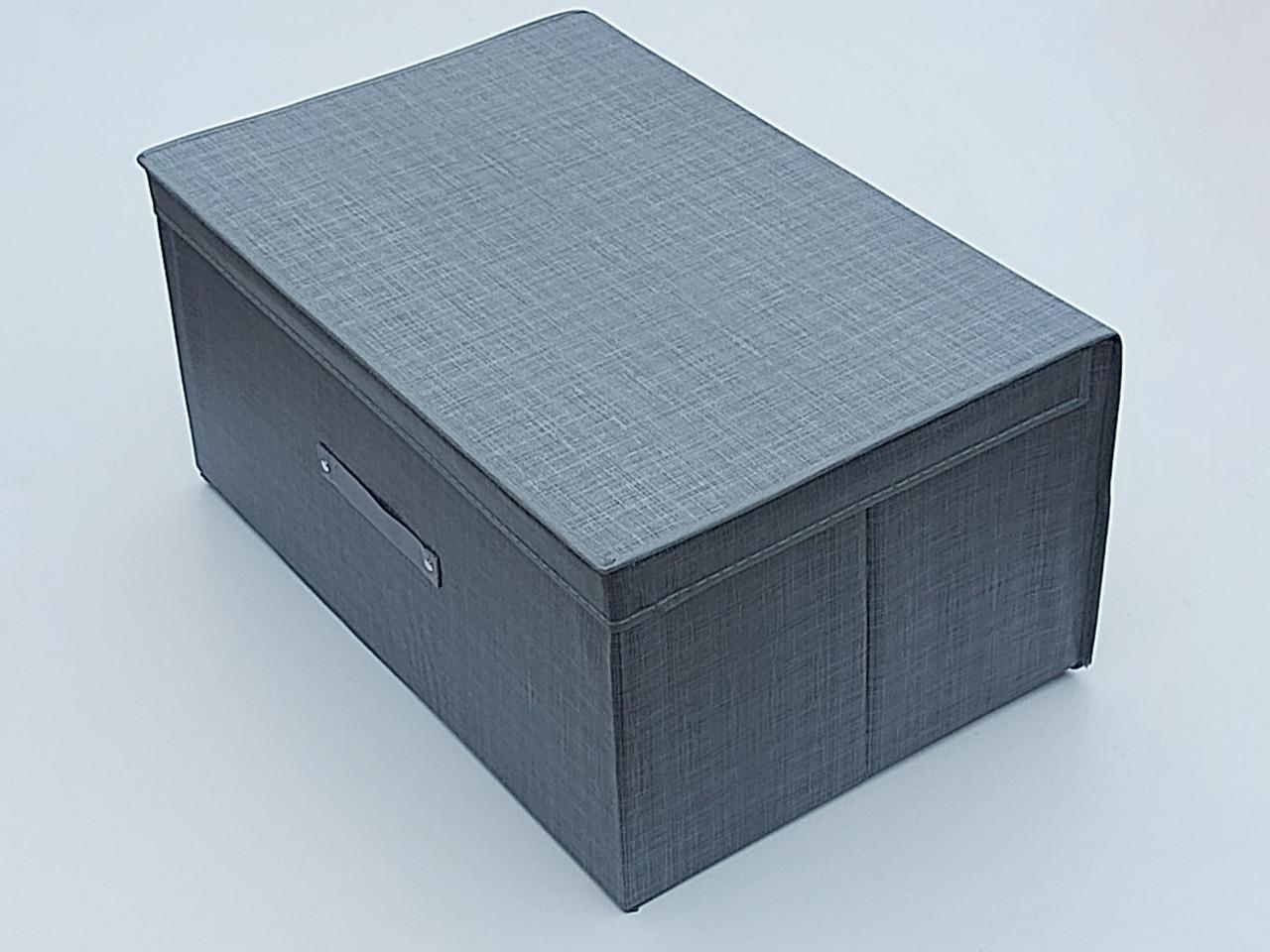Коробка-органайзер   Ш 60*Д 30*В 40 см. Цвет темно-серый для хранения одежды, обуви или небольших предметов