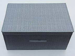 Коробка-органайзер   Ш 60*Д 30*В 40 см. Цвет темно-серый для хранения одежды, обуви или небольших предметов, фото 3