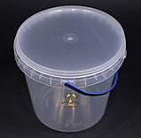 Ведро пластиковое прозрачное 1л, фото 3