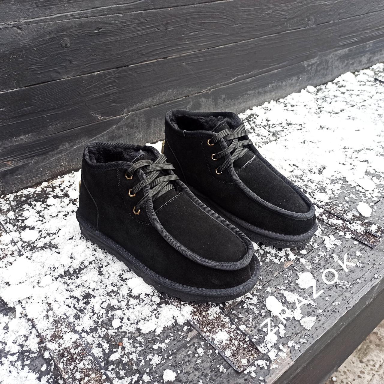 Уггі UGG черевики чоловічі мокасини зимові теплі на хутрі замша натуральна