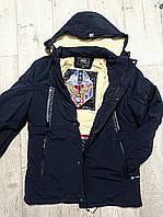 Куртка мужская зимняя  внутри белый мех. Пуховик теплый