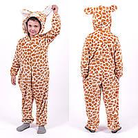 Кигуруми пижама детская и подростковая Жирафик