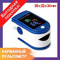 Пульсометр оксиметром на палець LYG-88 / Пульсоксиметр домашній для пальця