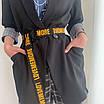 Длинный женский пояс черный  ремень с надписью lovememore ретро винтажный в стиле 90-х, фото 3
