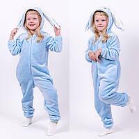 Кигуруми пижама детская и подростковая Заяц