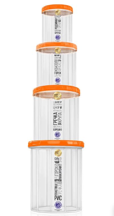Набор Емкостей для сыпучих продуктов 0,65л+1л+1,5л+2л