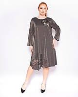 Женское люрексовое нарядное платье-трапеция с перфорацией. Размеры:50,52,54,56, фото 1