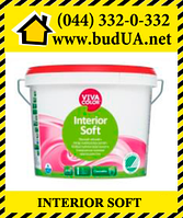 Vivacolor Interior Soft матовая краска для стен и потолков A 2,7 л