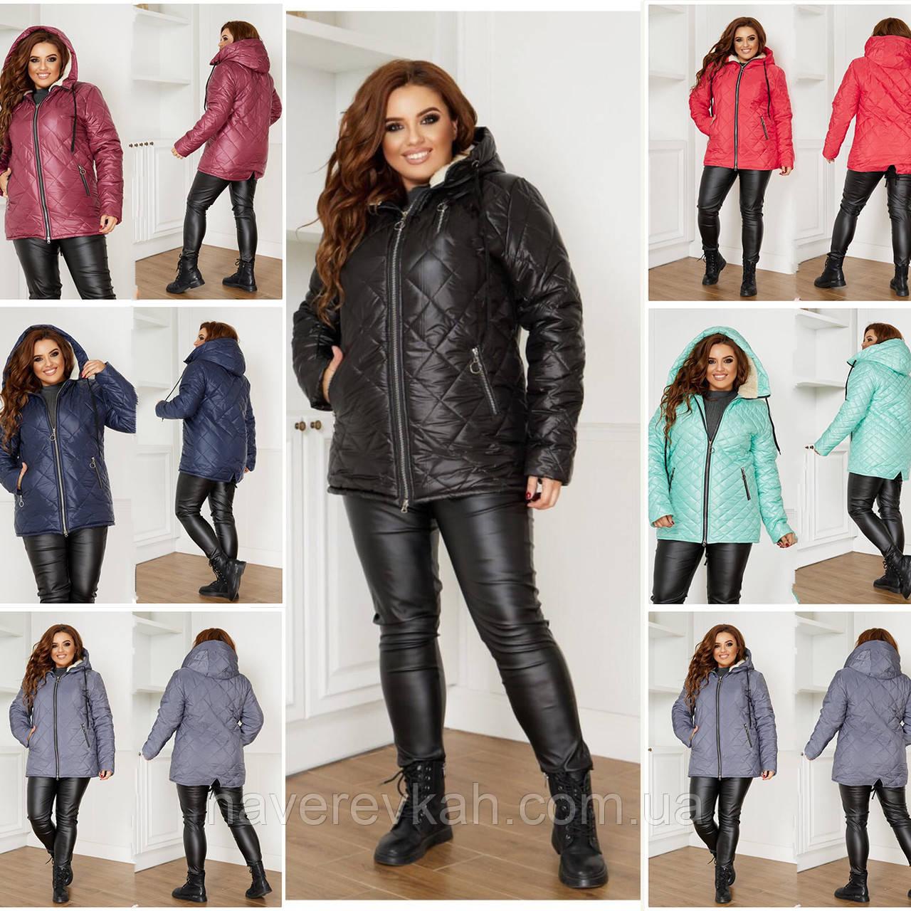 Куртка зимняя теплая бордовая черная серая мятная синяя коралл на овчине 48-50 52-54 56-58 большого размера