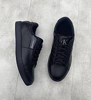 Мужская обувь на байке. Износостойкая подошва, очень мягкие, теплые, комфортные РАЗМЕРЫ: 40-45.
