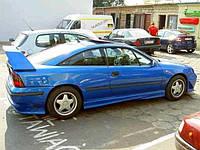 Пороги Opel Calibra