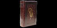 Большая книга афоризмов - элитная кожаная подарочная книга