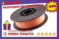 Проволока сварочная Vita - 0,8 мм х 1 кг, флюс Е71Т-GS