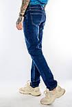 Джинсы Franco Benussi 20-116 SOFIA синие, фото 3