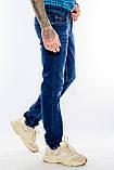 Джинсы Franco Benussi 20-116 SOFIA синие, фото 4