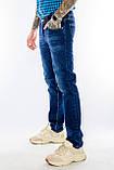 Джинсы Franco Benussi 20-116 SOFIA синие, фото 6
