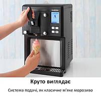 Морожениця Klarstein Sweet Sundae, фото 3