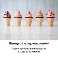 Морожениця Klarstein Sweet Sundae, фото 2