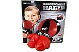 Детский боксерский набор Profi Boxing MS 0332, реакцию, ловкость, внимание, выносливость и координация, фото 3