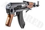 Автомат Калашникова ZM93-S, (Р1093) пульки в комплекті, метал, складаний приклад, іграшкова зброя, фото 5