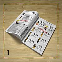 Журналы, каталоги, разработка дизайна каталогов,разработка дизайна журналов,печать каталогов, печать журналов.