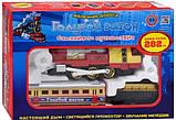 """Детская железная дорога """"Голубой вагон"""", длина пути 282см, локомотив и 2 вагона, игрушечные железные дороги, фото 2"""