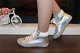 Кеди жіночі сріблясті зимові С981, фото 5