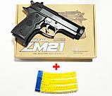 Детский пневматический пистолет zm21, железный на пульках, детское оружие, фото 3
