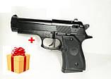 Детский пневматический пистолет zm21, железный на пульках, детское оружие, фото 5