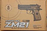 Детский пневматический пистолет zm21, железный на пульках, детское оружие, фото 7