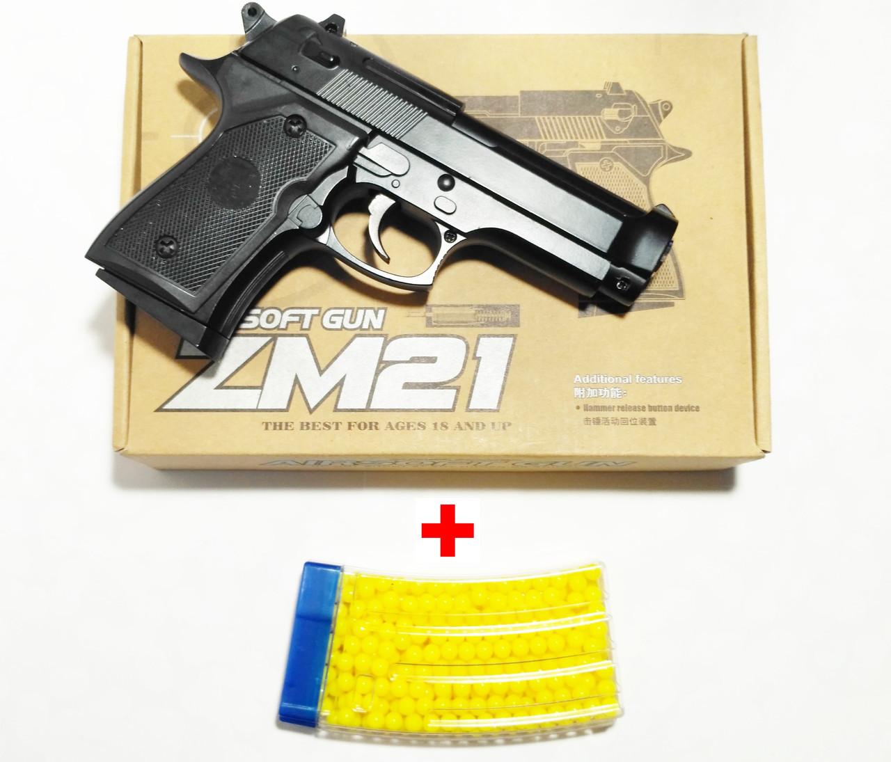 Дитяче зброю zm21, стріляє кульками 0,6 мм, залізний корпус